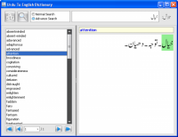 Cleantouch Urdu Dictionary 7.0 screenshot