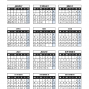 Printable 2012 Calendar screenshot