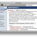 Spanish-English Collins Pro Dictionary for Mac screenshot
