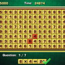 Arithmetic Game screenshot